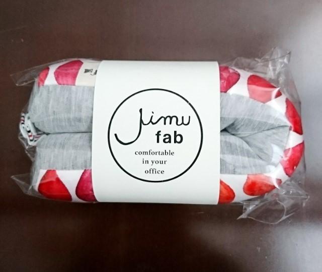 JIMU fab ジム アームレスト キーボード