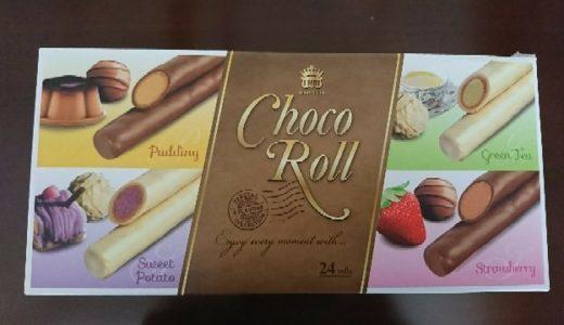 コストコのアイメイチョコロールを写真で紹介します!