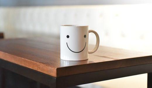 朝の日課!白湯が生理痛に効いているのかも。