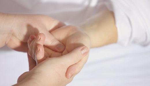 寝る前のひと手間が大切。ケアすることで手が変わります!