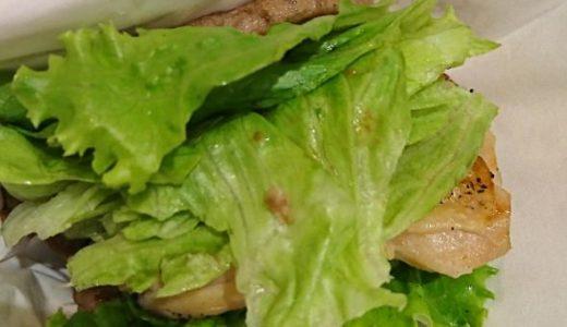女性のワタシがモスバーガーで限定の「にくにくにくバーガー」を食べた感想です。