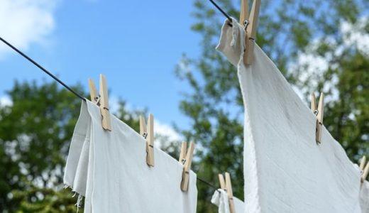 【洗濯機の買い替え】洗濯機にこだわりがないワタシが買い替えたときに最低限した3つのこと