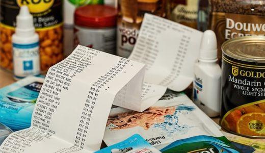 【ムダ遣いをなくす!】食材を買いたいときは迷わずスーパーへ行こう!