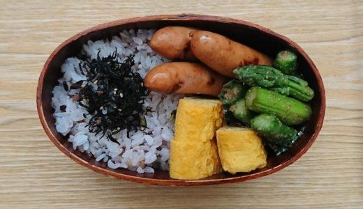 【おかず2品弁当実践編】実際のお弁当と内容を写真で公開。お弁当は簡単&気楽に作ろう!