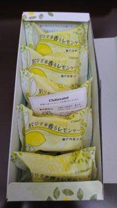 シャトレーゼのレモンケーキ