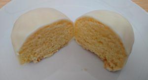 ケーキ シャトレーゼ レモン