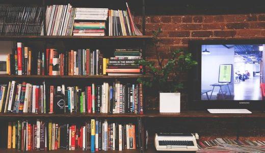 実は読書に最適なのは夏!涼しい部屋でゆっくり過ごそう。