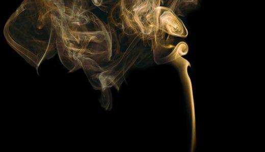 結婚9年目にしてわかった真相。夫がタバコをやめない理由とは?
