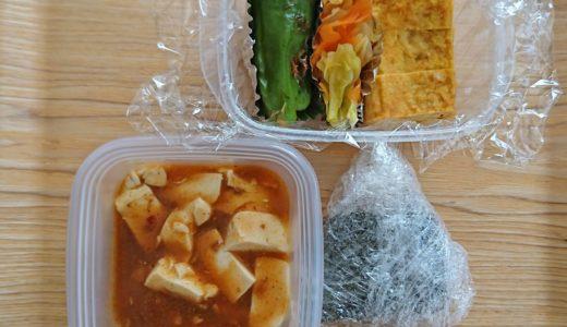 晩ごはんからの取り分け「麻婆豆腐弁当」
