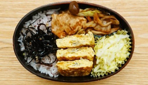 お弁当作りに便利な「焼肉のたれ」で野菜炒め弁当