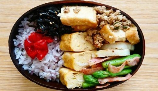 お弁当向きの麻婆豆腐!「麻婆厚揚げ弁当」
