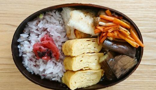 ハンパ野菜を活用したおかずを詰めた「白身魚のソテー弁当」