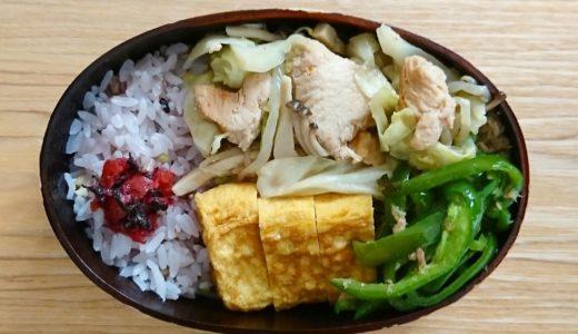 岐阜のご当地料理「鶏ちゃん弁当」